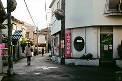 エコー美容室 Beauty salons (yasu19_67) Tags: beautysalons alley sunlight shadow atmosphere photooftheday film filmism analog filmphotography leica summicron50mmf2 50mm fujifilm fujicolor c200 osaka japan