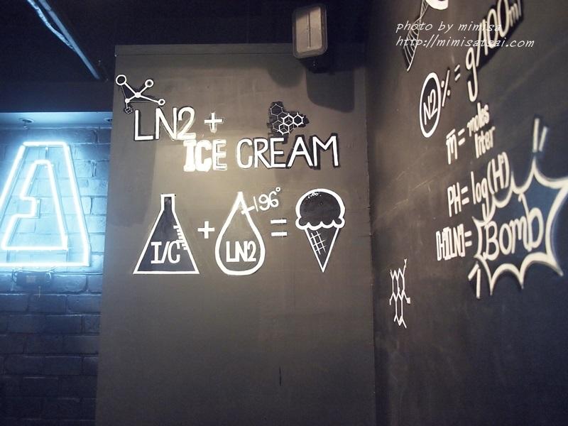 釜山 美食 冰 (17)