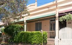 499 Gardeners Road, Rosebery NSW