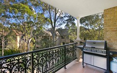 6H/6 Schofield Place, Menai NSW