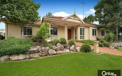 1 Sirrius Close, Beaumont Hills NSW
