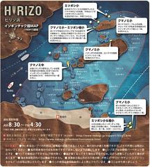 Sea Anemone Field Map 140915 (d3_plus) Tags: sea sky fish beach japan scenery diving snorkeling  shizuoka    izu anemonefish seaanemone j4     skindiving  clarksanemonefish  minamiizu      nikon1 hirizo   nakagi 1nikkorvr10100mmf456  nikon1j4 beachhirizo misakafishingport  anemonefishyg clarksanemonefishyg yg threespotdascllus