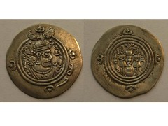 Coin from Shiraz (Baltimore Bob) Tags: money silver persian coin iran coins persia shiraz iranian zoroastrian drachm chosroes khusroii kaykhosrau