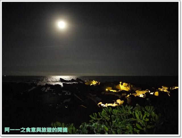 台東旅遊景點夜訪小野柳釋迦冰淇淋image020