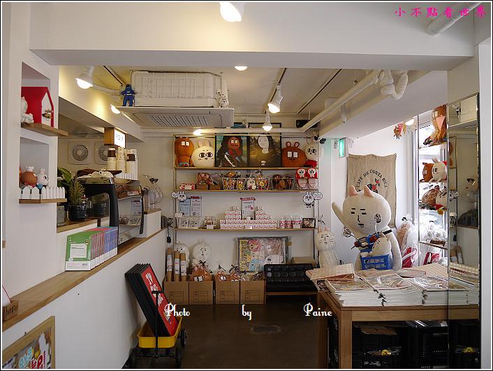 江南majo sady cafe (51).jpg