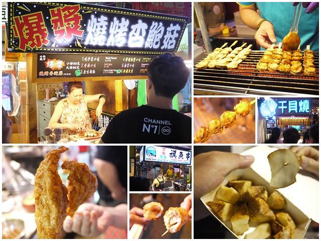 士林夜市美食小吃干貝燒丁香旗魚串爆漿杏鮑菇page