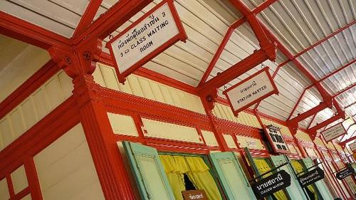 271 - Hua Hin treinstation