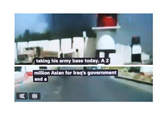 2014_06_110003 (t4) - a 2 million Asian for Iraq's government (Gwydion M. Williams) Tags: uk greatbritain england funny britain islam iraq humor humour syria isis iraqwar subtitles captions subtitle misprint alqaeda islamists misprints syriancivilwar