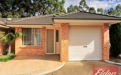 1/381 Wentworth Avenue, Toongabbie NSW