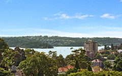 7/281a Edgecliff Road, Woollahra NSW