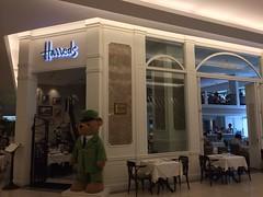 Harrods Bangkok (radioink) Tags: vacation holiday english thailand photo tea bangkok picture harrods departmentstore shoppingmall tearoom siam paragon 2014