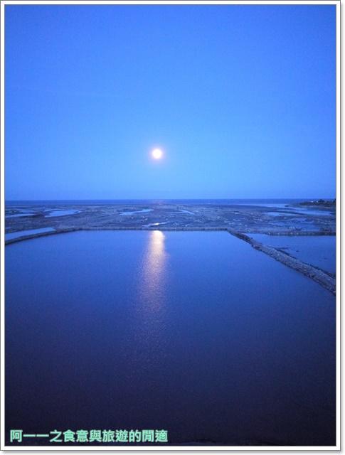 台東旅遊景點夜訪小野柳釋迦冰淇淋image002