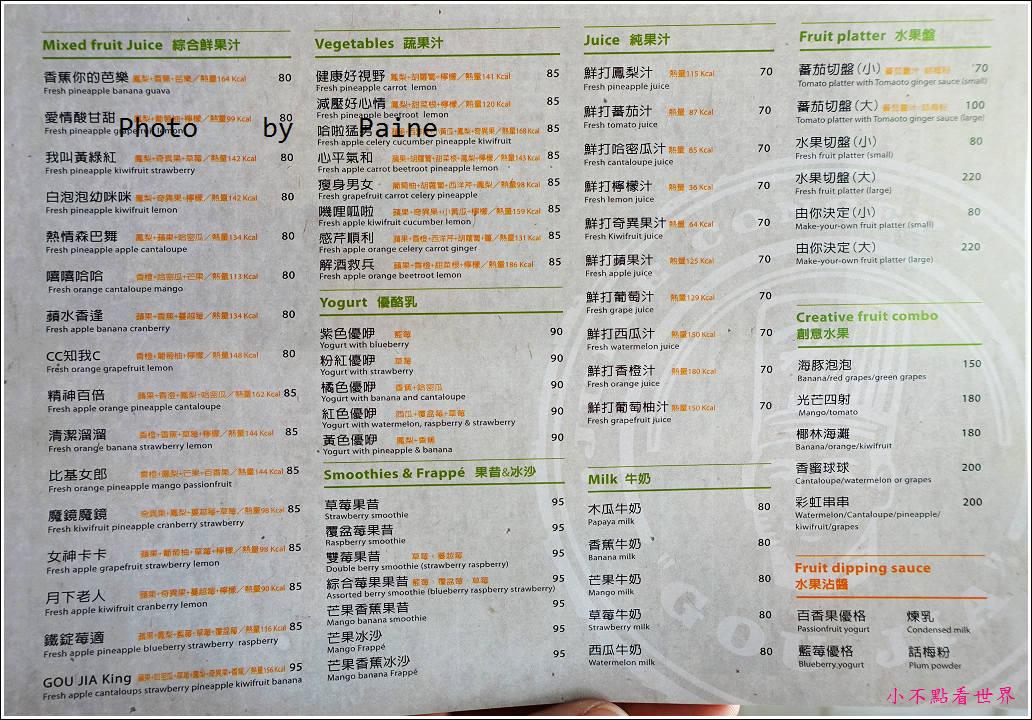 中壢果家鮮果概念店 (13).JPG