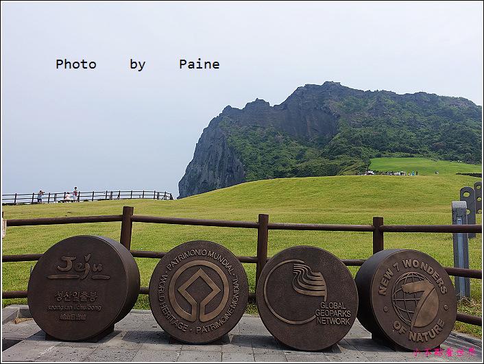 濟州島城山日出峰 (12).JPG