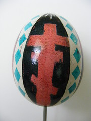 """Egg1view2 • <a style=""""font-size:0.8em;"""" href=""""http://www.flickr.com/photos/123395383@N02/15095429789/"""" target=""""_blank"""">View on Flickr</a>"""
