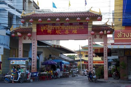 Chinese Gate in Hua Hin, Thailand