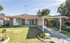 52 Aldebaran Street, Cranebrook NSW