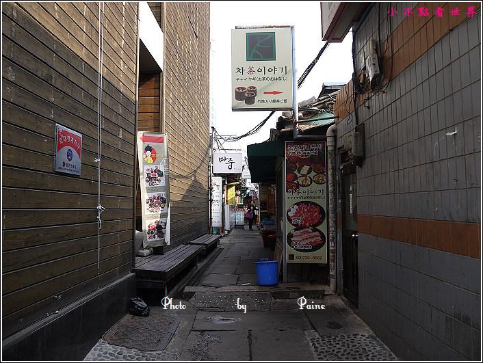 仁寺洞茶的故事 (2).JPG