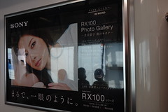 北川景子 画像23