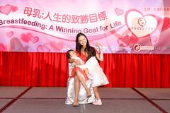 GM7A6327 (hkbfma) Tags: hk hongkong celebration breastfeeding 香港 2014 wbw 哺乳 worldbreastfeedingweek 母乳 wbw2014 hkbfma 國際哺乳週 香港母乳育嬰協會 集體哺乳