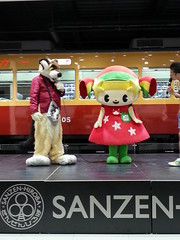 20140809_171328 () Tags: mascots      3000      sanzenhiroba   7kuzuha