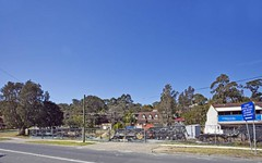 1 Tathra Place, Gymea NSW