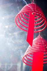 red helix (kangxi504) Tags: china temple asia prayer hong kong   taoism yaumatei tinhautemple