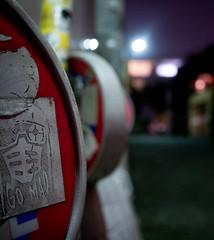 Go Mad ( monkeys with cameras (AKA Marx)) Tags: sign japan tokyo alley shibuya backstreet laneway