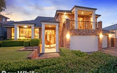 3 Alistair Place, Kellyville NSW