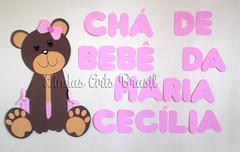 Painel Ursinha Marrom com Fralda (lindas_artsbrasil) Tags: eva beb decorao painel chdebeb fralda ursinha