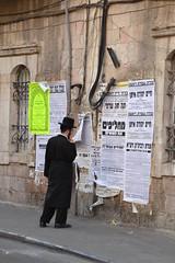 Israël 2013 (015)