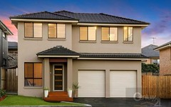 41 Annfield Street, Kellyville Ridge NSW