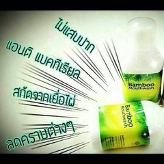 แปรงฟันด้วยยาสีฟันไฮเด้นท์ทุกๆเช้า + น้ำยาบ้วนปาก แบมบูเม้าท์วอช สิคะ ขจัดคราบพลัค กลิ่นปากที่เกิดมาจากคราบชา กาแฟ ทำให้ลมหายใจสดชื่นน  น้ำยาบวนปาก Bamboo mouthwash  สารสกัดพิเศษจาก #เยื้อไผ่  #ขจัดคราบที่ฟัน #กลิ่นปากหอมสดชื่น ไม่มีสารแอลกอฮอลล์ #ขจัดแบค