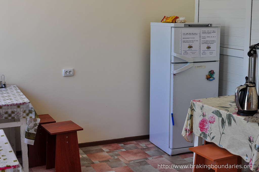 Biy Ordo Guesthouse