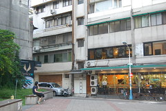 Lane 7, Lishui Street (koborin) Tags: d40 lishuistreet nikon nikond40 taipei taiwan travel yongkangstreet 永康街 台北 台湾 麗水街 臺北 臺湾 臺灣