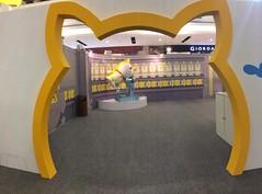 Another Part Of The Exhibition (Jerry (jerrywongjh)) Tags: expo secret malaysia doraemon jb 100 gadget gadgets ドラえもん johorbahru 多啦a梦 小叮当 ドラえもん映画