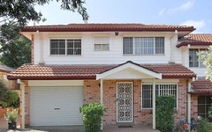 7/83 Queen Street, Guildford NSW