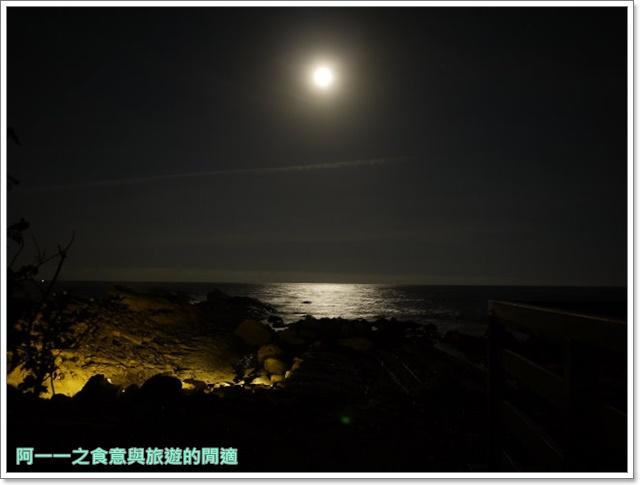 台東旅遊景點夜訪小野柳釋迦冰淇淋image021