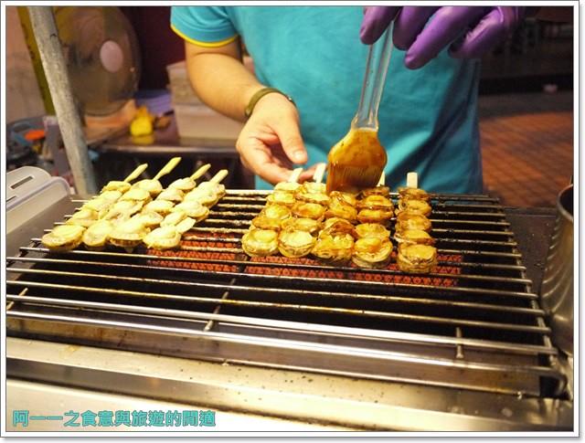 士林夜市美食小吃干貝燒丁香旗魚串爆漿杏鮑菇image005