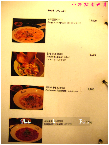明洞cafe kinnor (13).JPG