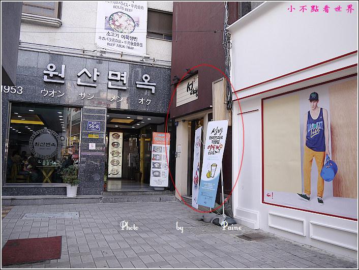 南浦洞雪冰本店 (3).JPG