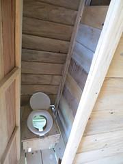 San Blas toilet