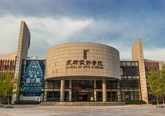 IMG_9455 (S Taylor Photo) Tags: china architecture wuhan hubei peoplesrepublicofchina universitycampus hubeiprovince schoolofartdesign hubeiuniversityoftechnology
