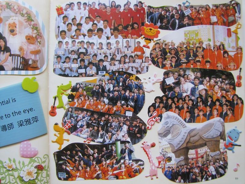 20140822,第42屆畢冊 - 096