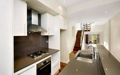 314 Bulwara Road, Ultimo NSW