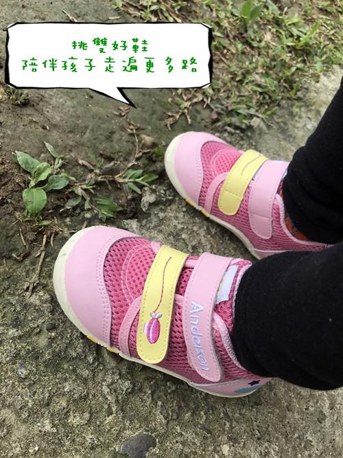 好漢童鞋 金安德森 (11).JPG