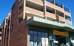7/872-876 Canterbury Rd, Roselands NSW