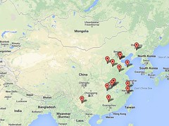 二零一四年八月二十三日大陆综合消息 Additional Persecution News from China – August 23, 2014