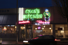 Chin's Kitchen (Curtis Gregory Perry) Tags: portland oregon neon sign chins kitchen chin broadway light night longexposure restaurant chinese china food original go nikon d810 50mm f12 motion blur car movement color colorful figure lettering typography