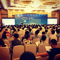 #Globalization, New Opportunities for Next Generation Information Networks - a great mobile internet conference in #chengdu #china